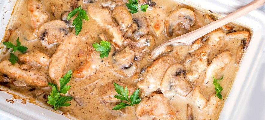 Вкусныеы куриная грудка с грибами
